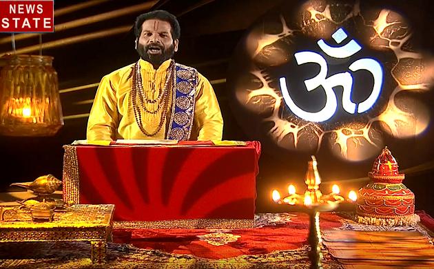 Luck Guru: जानिए मां महागौरी की पूजा से मिलेगा कैसा फल, आज का दिन आपके लिए कैसा रहेगा, देखें Video