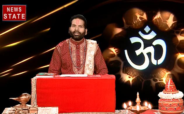 Luck Guru: मां सिद्धिदात्री के पूजन की मान्यता, कैसा रहेगा आज का दिन देखिए VIDEO