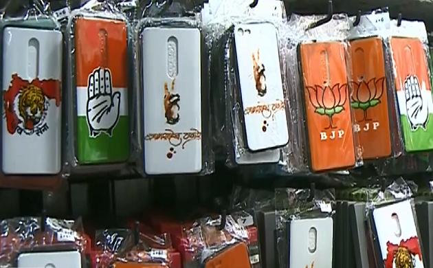 मोबाइल पर भी चुनावी रंग का असर, प्रचार सामग्रियों से अटा पड़ा बाजार