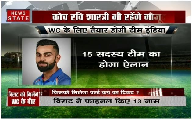 Cricket world cup 2019: सोमवार को वर्ल्ड कप के लिए होगा टीम का ऐलान