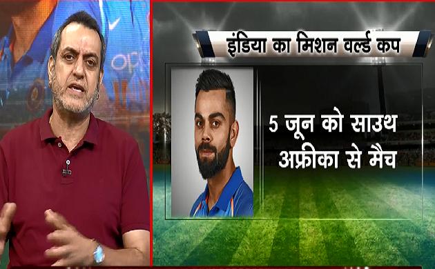 World Cup 2019 : आखिरी वर्ल्ड कप खेलेंगे महेंद्र सिंह धोनी