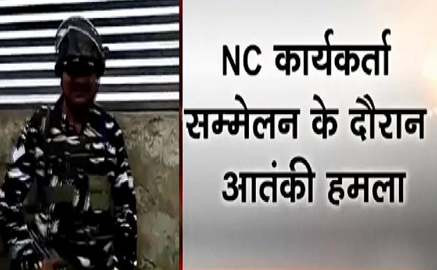 नेशनल कॉन्फ्रेंस नेता अशरफ भट्ट के घर आतंकी हमला