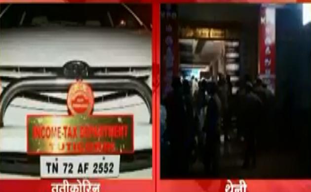 khabar Cut 2 Cut : डीएमके नेता कनिमोझी के घर छापेमारी,देखिए देश दुनिया की बड़ी ख़बरें 18 मिनट में