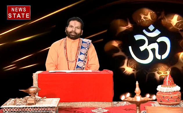 Luck Guru: पीले रंग को क्यों माना जाता है शुभ, जानिए कैसा रहेगा आज का दिन