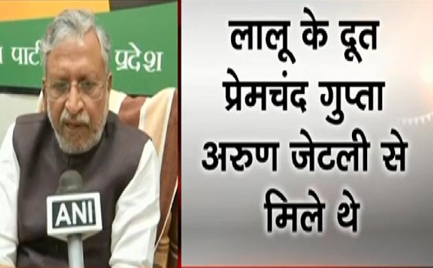 सुशील मोदी का बड़ा बयान : JDU को तोड़कर सरकार गिराना चाहते थे लालू यादव