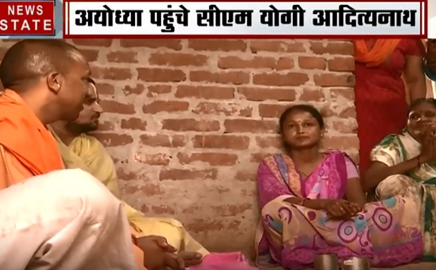 Election 2019 अयोध्या: दलित परिवार के घर में सीएम योगी ने खाया खाना, देखें वीडियो