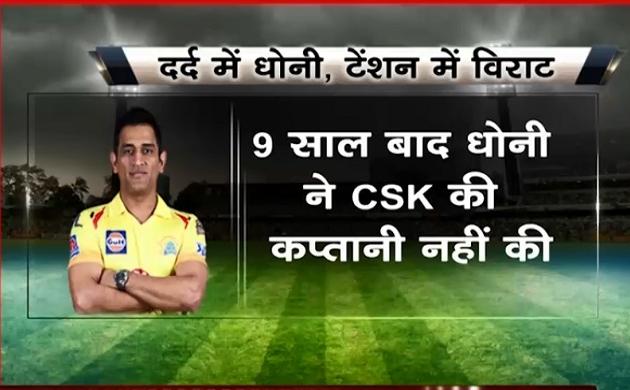 IPL 12, DC vs MI : मुंबई इंडियंस ने टॉस जीता, दिल्ली कैपिटल्स को दिया पहले गेंदबाजी का न्योता