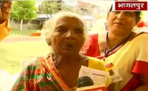 Election 2019 2nd Phase Poll : भागलपुर की बुजुर्ग महिलाओं मतदाताओं के जज्बे को देखिए