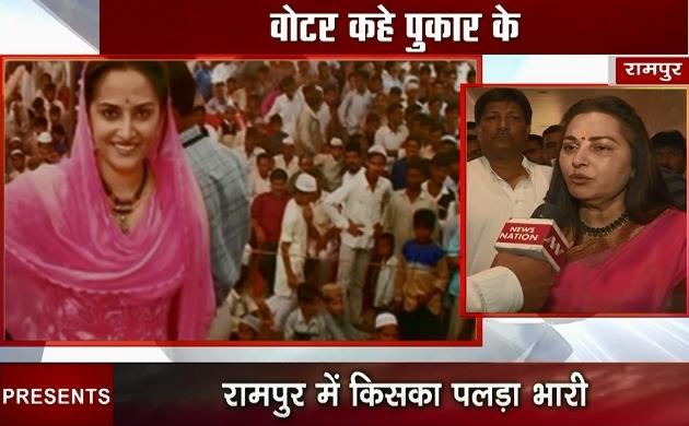वोटर कहे पुकार के: रामपुर के सियासी समीकरण में किसकी होगी जीत, देखें वोटरों का मत