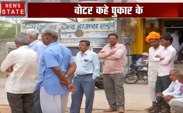 वोटर कहे पुकार के: चुनाव से पहले जयपुर शहर का जाने मूड