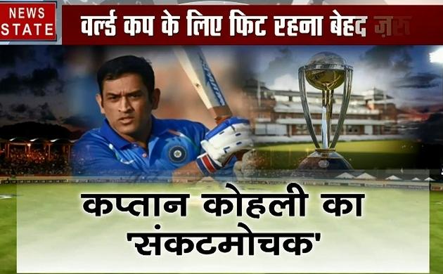 IPL 12, DC vs MI: मुंबई इंडियंस ने लिया घर में मिली हार का बदला, 40 रनों से हारा दिल्ली कैपिटल्स