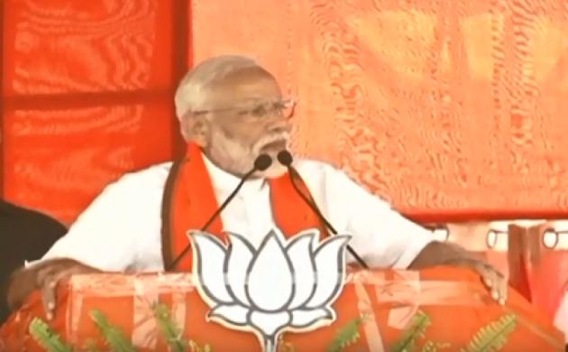 पश्चिम बंगाल से PM नरेंद्र मोदी LIVE : मतदान की रिपोर्ट ने स्पीटब्रेकर दीदी के नींद पर भी ब्रेक लगा दिया है - नरेंद्र मोदी