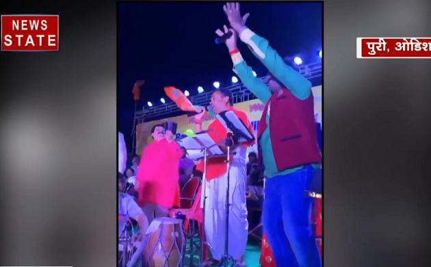 तेलगू वोटर्स के बीच बीजेपी प्रवक्ता संबित पात्रा ने गाया गाना