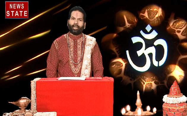 Luck Guru : क्या है सूर्य और कुंडली का संबंध, कैसा रहेगा आज का दिन ?