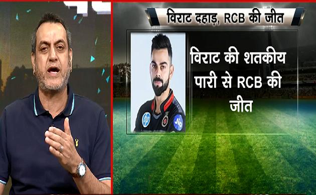 IPL 2019 #KKR vs #RCB: ईडेन में विराट कोहली का दमदार शतक