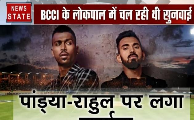 लोकेश राहुल और हार्दिक पांड्या पर कार्रवाई, 20-20 लाख का जुर्माना