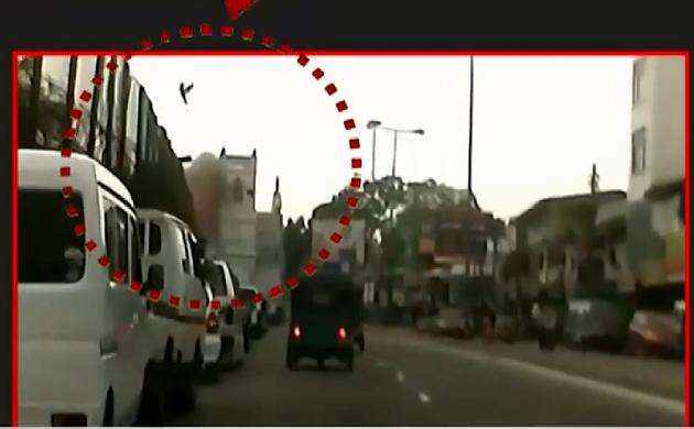 4 बजे 4 ख़बर : श्रीलंका की राजधानी कोलंबो मे आठवां धमाका हुआ, अबतक 185 लोगों की मौत हो चुकी है
