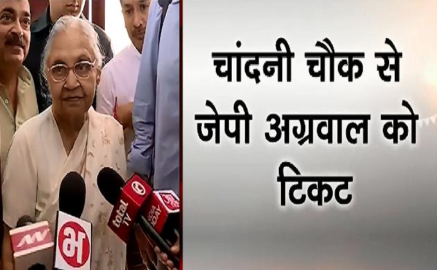 दिल्ली में कांग्रेस ने जारी की लिस्ट, उत्तर पूर्वी दिल्ली से शीला दीक्षित उम्मीदवार