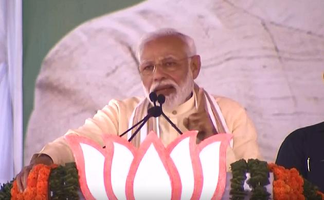 महाराष्ट्र के डिंडोरी से PM मोदी LIVE : हम आंख में आंख मिलाकर बात करेंगे - नरेंद्र मोदी