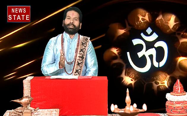 Luck Guru : जानिए शादी विवाह में क्यों आ रही है दिक्कत, कैसा रहेगा आज का दिन ?