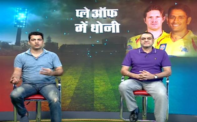 #IPL 2019 # CSK #Dhoni : वॉटसन् के विस्फोट के साथ ही धोनी की टीम ने कटाया प्ले ऑफ का टिकट