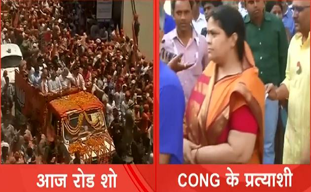 PM Modi RoadShow Live Updates : वाराणसी में मोदी  के खिलाफ उतरे कांग्रेस नेता अजय राय