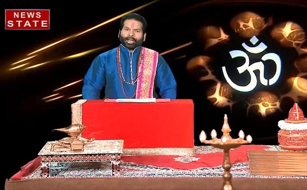 Luck Guru: आज जानेंगे किस मंत्र से पा सकते हैं आप मुसीबतों से छुटकारा, देखिए Video