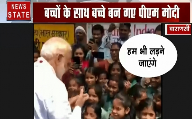 स्कूली बच्चों से पीएम मोदी ने सुनी कविता, हम भी लड़ने जाएंगे, छाती पर...
