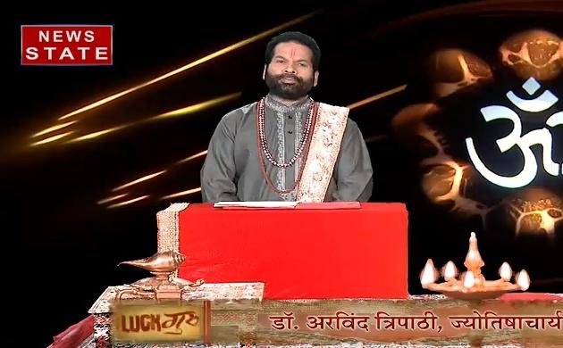 Luck Guru: आज जानेंगे धन और कामयाबी पाने का मूलमंत्र, देखिए Video
