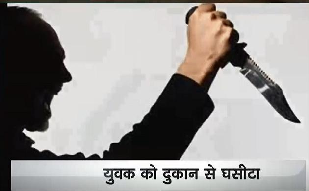 Shocking News : मध्यप्रदेश-बदमाशों ने किया युवक पर चाकू से हमला, देखें जुर्म से जुड़ी छोटी-बड़ी खबरें