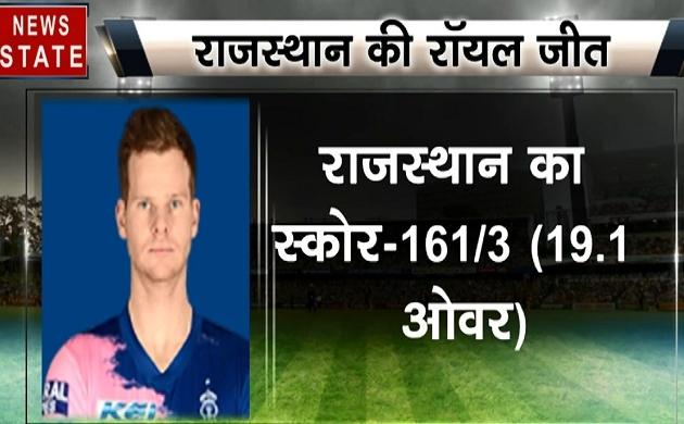 Total Dhamal 2019 IPL 12, RR vs SRH: राजस्थान रॉयल्स ने सनराइजर्स हैदराबाद को 7 विकेट से हराया, प्लेऑफ में एंट्री पर खतरा