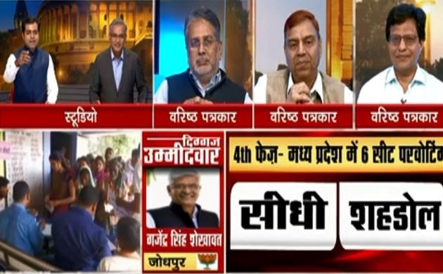 Election 2019: चौथे चरण के चुनाव का संग्राम,क्या है मिलिंद देेवड़ा का सियासी समीकरण, देखें वीडियो