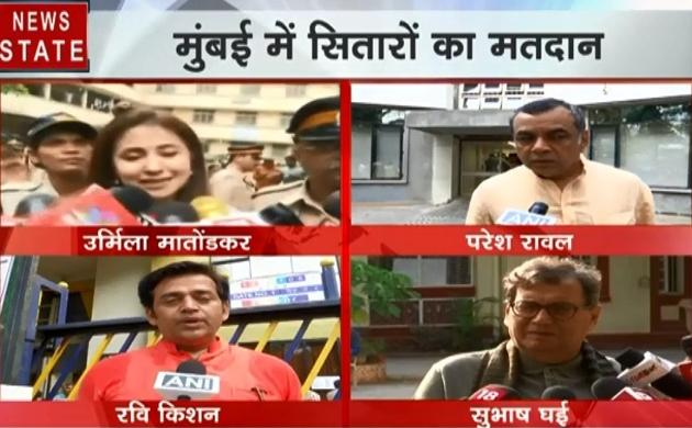 Election 2019: मुंबई में फिल्मी सितारों ने किया मतदान, लोगों से की वोट डालने की अपील, देखें वीडियो