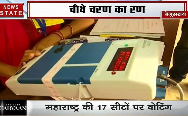 Election 2019 : बेगूसराय में चुनाव से पहले की जा रही है पूरी तैयारियां, देखें वीडियो