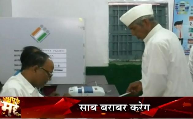 Apke-Mudde-MP : देश का चौथा चरण, लेकिन मध्य प्रदेश का पहला चरण मतदान संपन्न