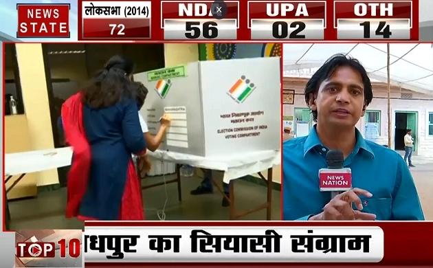 Election 2019 : बेगूसराय और जोधपुर में चौथे चरण के मतदान की तैयारियां पूरी, देखें वीडियो