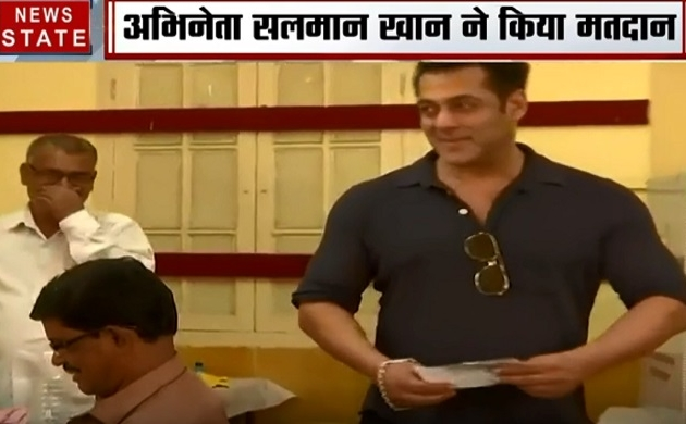 Election 2019 : मुंबई- वोट डालने पहुंचे सलमान खान, देखें वीडियो
