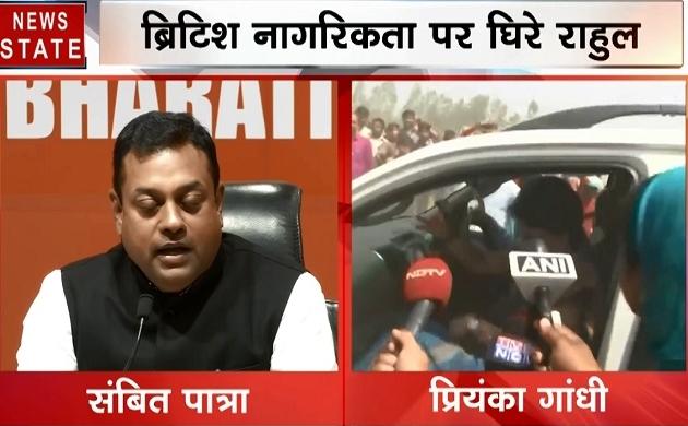 Election 2019 : राहुल गांधी की नागरिकता पर सवाल, बीजेपी ने किए वार, देखें वीडियो