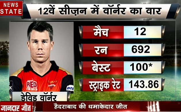 Total Dhamal 2019: IPL 12, SRH vs KXIP: सनराइजर्स हैदराबाद ने किंग्स 11 पंजाब को चटाई धूल, प्लेऑफ की रेस में बढ़ाई स्पीड