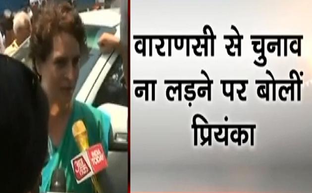 प्रियंका गांधी का वाराणसी से चुनाव नहीं लड़ने की वजह सामने आई देखिए VIDEO