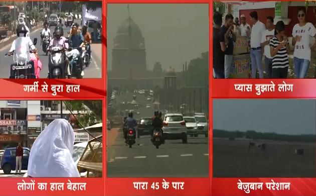 उत्तर भारत में गर्मी का सितम, कई शहरों में पारा 45 के पार