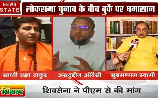 देश की राजनीतिक पार्टियों में बुर्के पर सियासत,मुस्लिम धर्म गुरुओं ने जताया ऐतराज, देखें वीडियो
