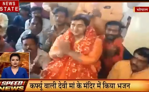 Speed News MP: चुनाव आयोग के बैन के बाद साध्वी की साधना, देखें वीडियो