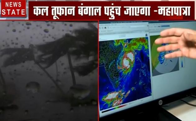 फेनी चक्रवाती तूफान करीब 200 किलोमीटर की रफ्तार से हवाएं चलेगी