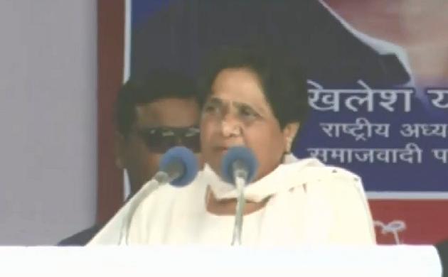 UP के प्रतापगढ़ में BSP की अध्यक्ष मायावती की रैली