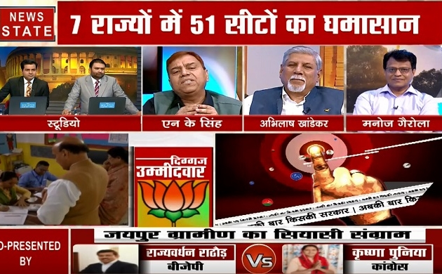 Election 2019 : क्या है राजस्थान का चुनावी समीकरण, देखें वीडियो