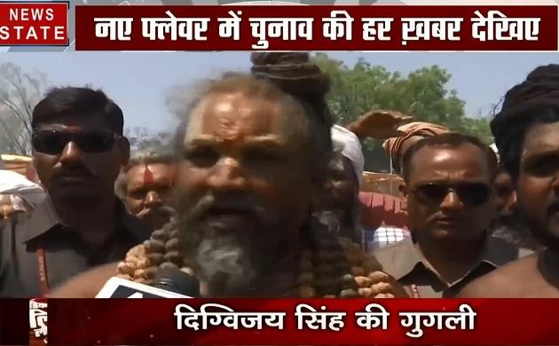 Indian Political League: भोपाल की पिच पर साध्वी को दिग्विजय सिंह ने कैसे दी टक्कर, देखें वीडियो