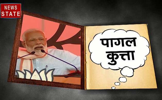 चाय गरम : PM नरेंद्र मोदी ने राहुल को दिया जवाब