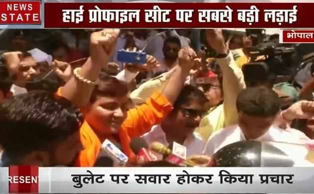 Election 2019 : साध्वी प्रज्ञा ठाकुर की बुलेट रैली, कौन मारेगा भोपाल की सीट पर बाजी