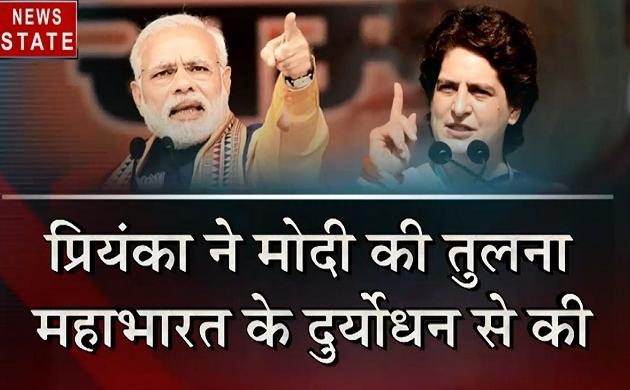 Khabar Vishesh : राजीव गांधी पर बयानबाजी को लेकर प्रियंका गांधी ने किए पीएम मोदी पर वार